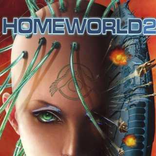 Homeworld 2 US PC Box