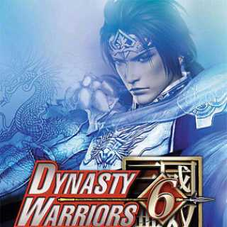 The box art for Dynasty Warriors 6.