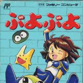 Front cover of the Famicom release