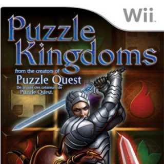 NA Wii Box Art