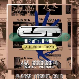 ESP Ra.De. Title Screen