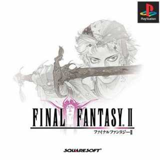 Front cover of Final Fantasy II (JP) for PlayStation