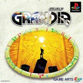 Front cover of Grandia (JP) for PlayStation
