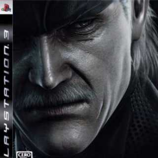 Front cover of Metal Gear Solid 4: Guns of the Patriots (JP) for PlayStation 3