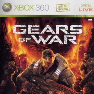 Gears of War PAL Box Art