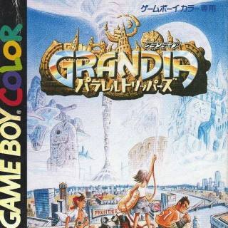 Front cover of Grandia: Parallel Trippers (JP) for GameBoy Color