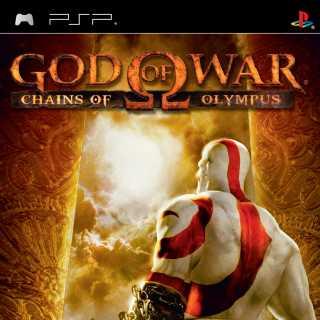 God of War Chains of Olympus Box Art