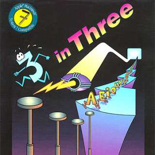 Front Cover (Rerelease)