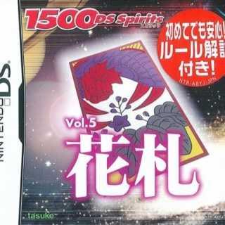 1500DS Spirits Vol. 5: Hanafuda