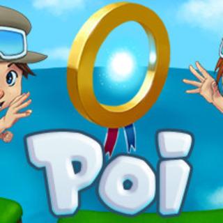 Poi Steam Banner