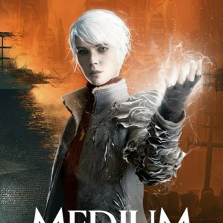 The Medium Official Xbox Store Cover Art