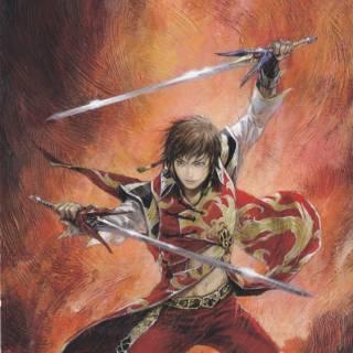 Lu Xun Character Art DW7