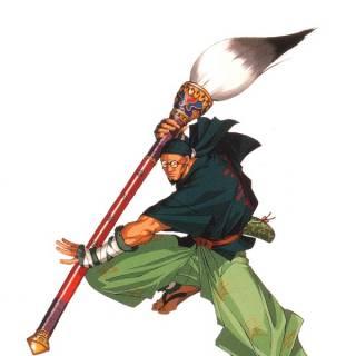 Taizan in Warrior's Rage