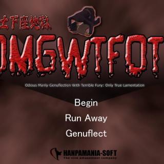 OMGWTFOTL Title