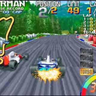 Slipstream (1995, Arcade)