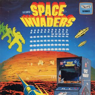 JP Arcade Flyer