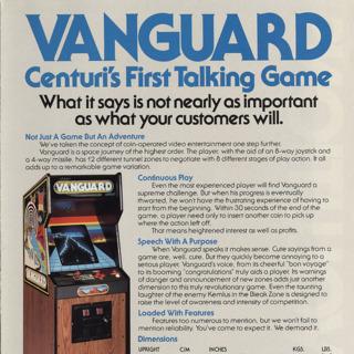 US Arcade Flyer