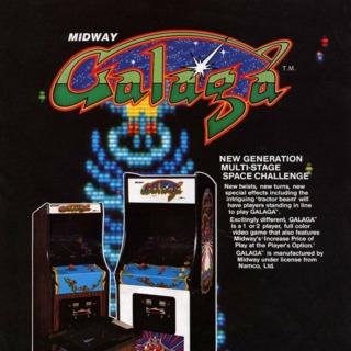 NA Arcade Flyer