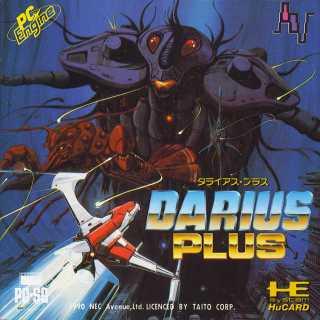 Darius Plus (JP)