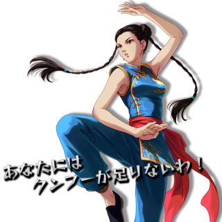Pai Chan from Project X Zone