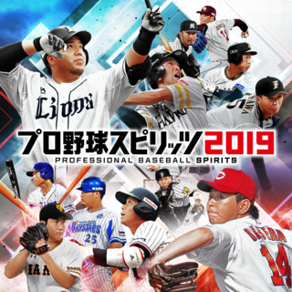 Pro Yakyū Spirits 2019