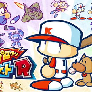 Power Pro-Kun Pocket R