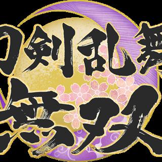 Tōken Ranbu Musō