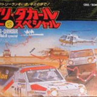 Famicom box art