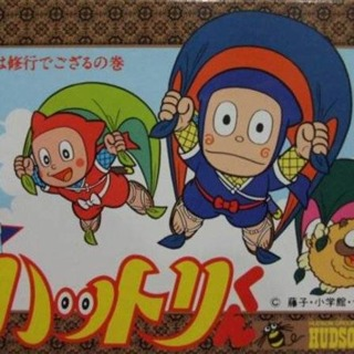 Famicom box art