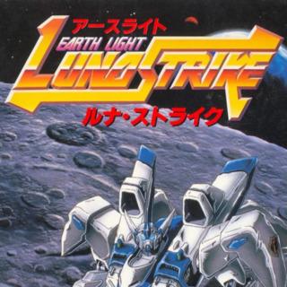 Super Famicom box art