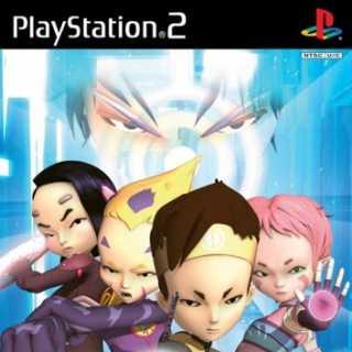 PS2 Box Art