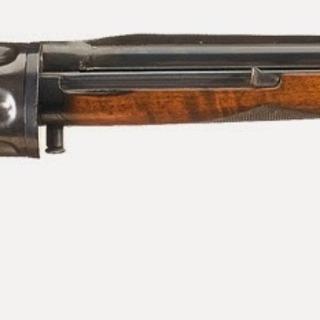 Becker Revolving Shotgun