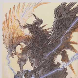 Bahamut from Lord of Vermilion.