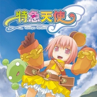 Angel Express: Tokkyu Tenshi