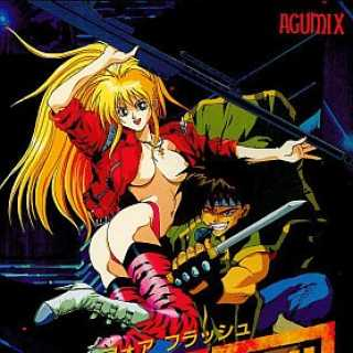 PC-98 front cover