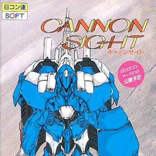 Cannon Sight (front cover)