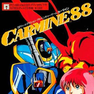 Carmine (PC88) front cover