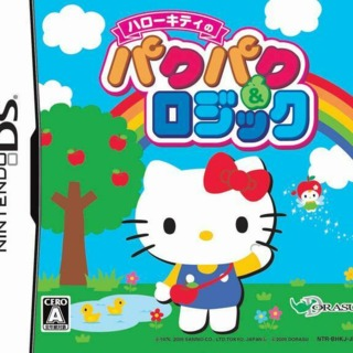 Hello Kitty no PacPac & Logic