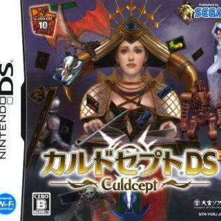 Culdcept DS