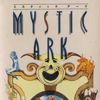 Mystic Ark Box Art (Super Famicom)