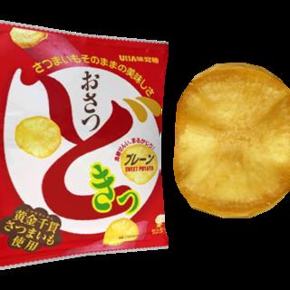 OSATSU-DOKI