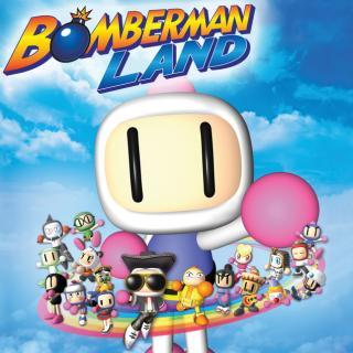 Wii box art (cropped)