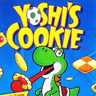 NES box art (cropped)