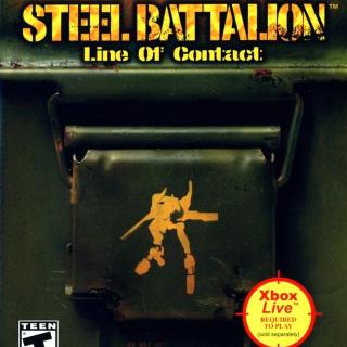 Xbox box art (cropped)