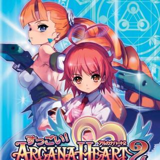 PS2 box art (cropped)