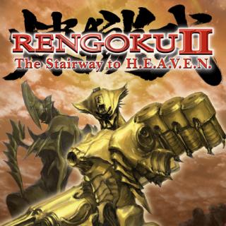 Rengoku II: The Stairway to H.E.A.V.E.N.