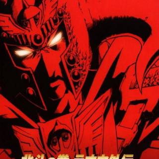 Hokuto No Ken: Raoh Gaiden - Ten No Haoh