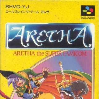 ARETHA SUPER FAMICOM