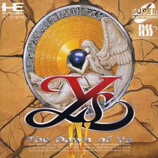 High Res NTSC-J TGCD Cover