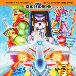 NTSC Genesis Cover (Front)